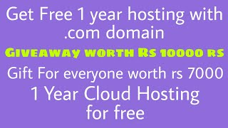 Get Free cloud Hosting with .com domain for 1 year || Giveaway || Free hosting for everyone #BS