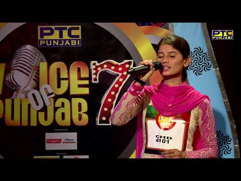 Amandeep Kaur | Chandigarh Auditions | Voice Of Punjab Season 7 | PTC Punjabi