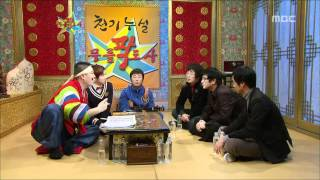 The Guru Show, Tears of the Amazon(1) #10, 아마존의 눈물(1) 20100210