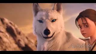 Белый волк - Клип. Я приду к тебе. (Савва. Сердце воина)