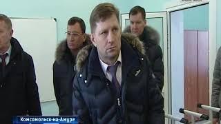 Губернатор на социальных объектах Комсомольска