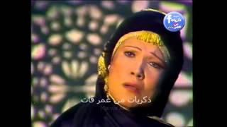 صلى الله على محمد ... ياسمين الخيام الفيديو الاصلى