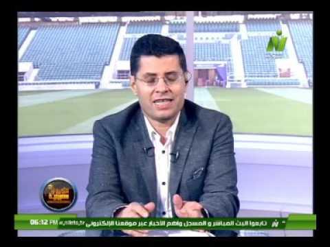 حلقة الكرة الأفريقية مع الإعلامي طارق رضوان 1 18 يوليو 2017