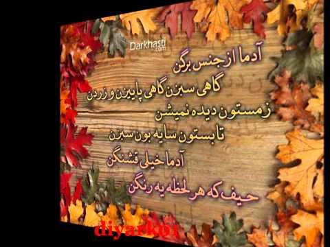 gorani kurdi zor xosh xo dlam nya du3ya shrat kam