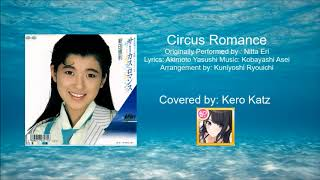 Hey Everyone! So I decided to do a quick solo cover of Nitta Eri's ...