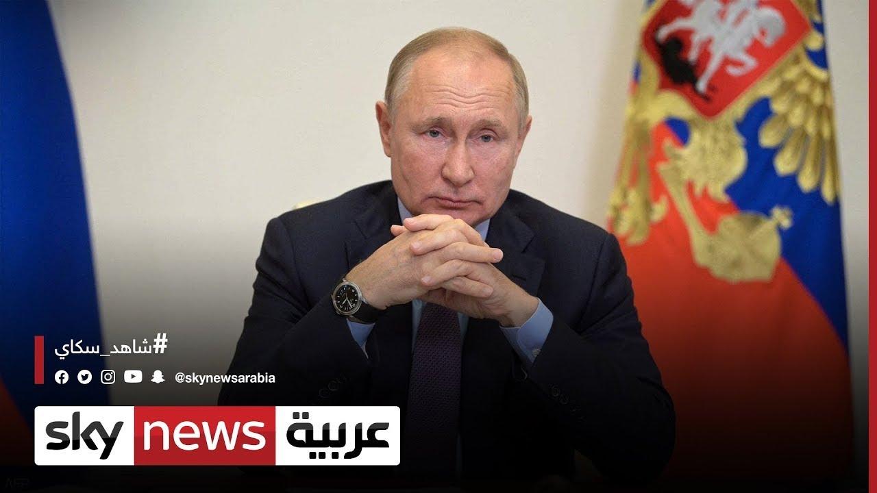بوتن: يعلن إجازةً لمدة أسبوع في عموم البلاد سعيًا لاحتواء فيروس كورونا | #مراسلو_سكاي  - نشر قبل 23 ساعة