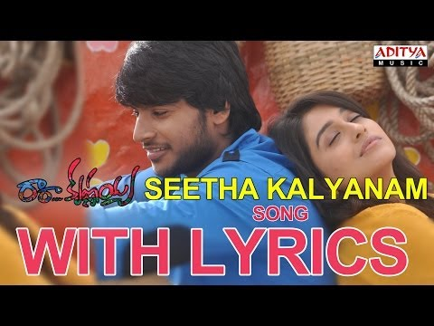 Seetha Kalyanam Full Song With Lyrics - Ra Ra Krishnayya Songs - Sandeep Kishan, Regina Cassandra