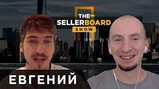 Евгений Марусенко - о внешнем трафике, рекламе на Facebook и воронке продаж