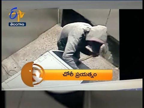 1 PM | ETV 360 | News Headlines | 17th August 2019 | ETV Telangana