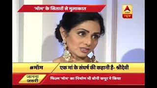 'MOM' EXCLUSIVE INTERVIEW: When Sridevi couldn't recognise Nawazuddin Siddiqui!