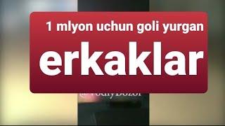 1- MILYON UCHUN KOCHADA GOLI YURGAN ERKAKLAR QOLGA TUSHDI