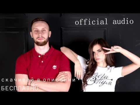 KUZNETSOV - Deep Shivers (EUROVISION, official audio)