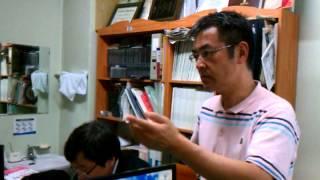 動画:ロケーターの説明