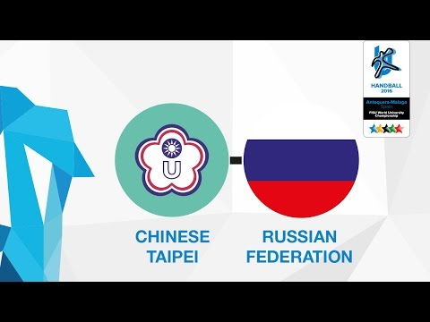 Chinese Taipei - Russian Fed. (M12), Group A Males - WUC Handball 2016
