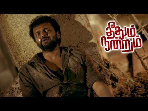 Theethum Nandrum Tamil Movie   Losing a friend is worse   Rasu Ranjith   Aparna Balamurali