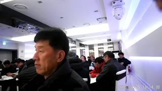 2020 자동차정비협회 정기총회
