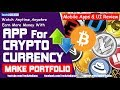 Earn Money with Cryptocurrency Portfolio App | Bitcoin | Ether-coin | Litecoin