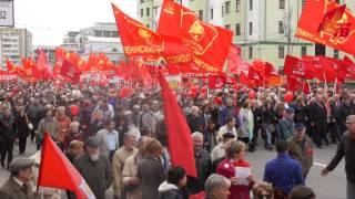 Да здравствует 1 мая! Демонстрация КПРФ в Москве
