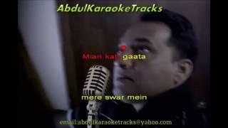 Karaoke - me kab gata mere swar me rafi sahab