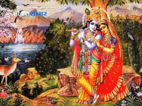 BANGLA AJAB BANYO MAHARAJ   (BHAJAN) - Gota Maharaj