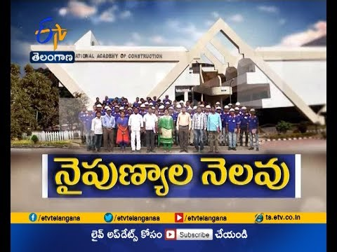 NAC | National Academy of Construction | A Helping Hand to Youth | Idi Sangathi