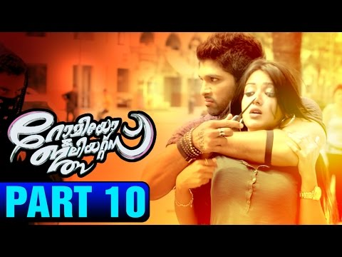 Romeo & Juliets Malayalam Movie HD | Part 10 | Allu Arjun | Amala Paul | Catherine Tresa | DSP