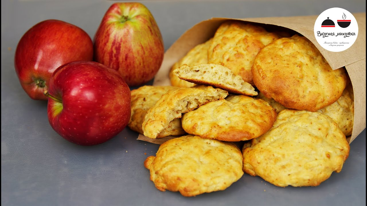 блюдо из яблок рецепты с фото