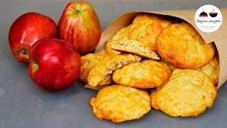 Яблочное печенье  Простые рецепты из яблок  Cookies with apples