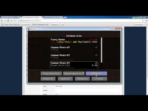 видео: Бесплатный круглосуточный сервер minecraft\ free host for server minecraft