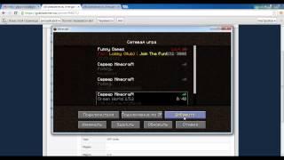 Бесплатный круглосуточный сервер minecraft\ Free host for server minecraft