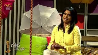 2021-09-10 | අපේ සිංදුව | Ape Sinduwa | @Sri Lanka Rupavahini Thumbnail