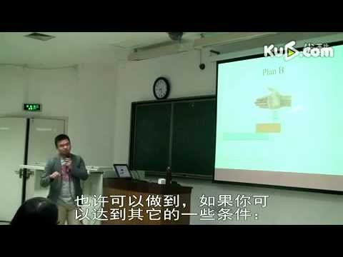 Professor of Sichuan University break brick with unarmed hand by using physics theory02.f4v