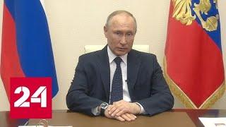 Главам регионов будут даны дополнительные полномочия по предотвращению пандемии - Россия 24