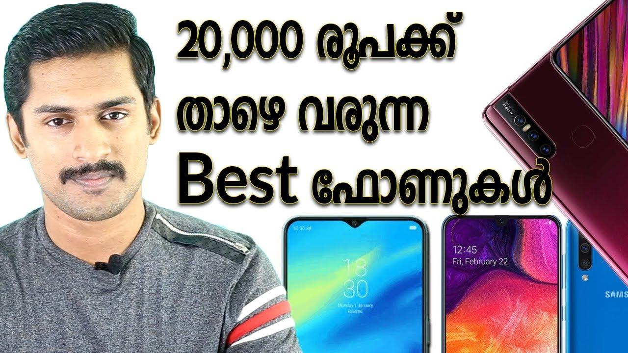 Best  phones under 20000 May  2019