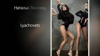 Известные белорусские дизайнеры