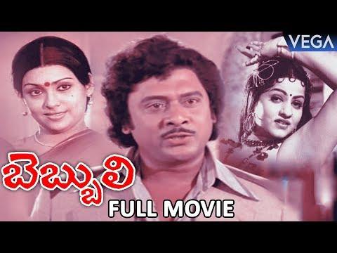 Bebbuli Full Length Telugu Movie |...