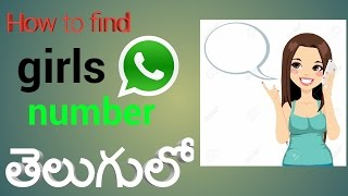 Vizag dating aunties phone numbers