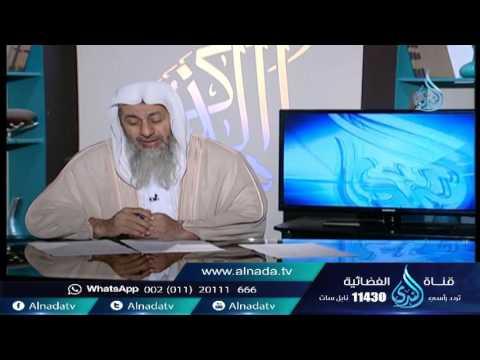الندى: ما حكم امرأة أجبرها زوجها علي الفطار في رمضان | الشيخ مصطفي العدوي
