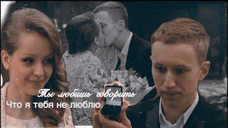 Эля и Даня Незабудка 3 сезон