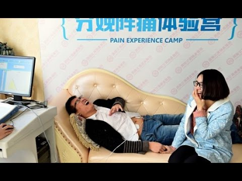 Chinese Maternity Hospital Lets Expecting Dads Experience Labor Pains