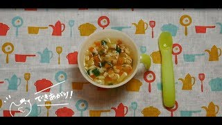 Cách nấu mì Udon rau củ cho bé từ 7 tháng tuổi nhu the nao
