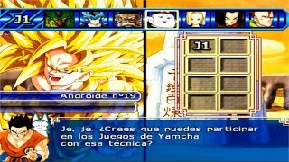 Dragon Ball Z Budokai Tenkaichi 3 - TORNEO DE MODS Goku Kaito SJJ Golden  #6