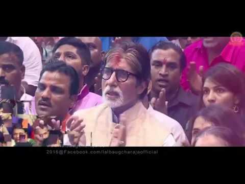 Shree Ganeshay Dheemahi Shankar Mahadevan
