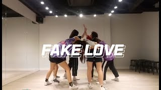 BTS (방탄소년단) - ' FAKE LOVE ' DANCE COVER