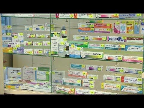 Белорусские лекарства - качество, цена и эффективность