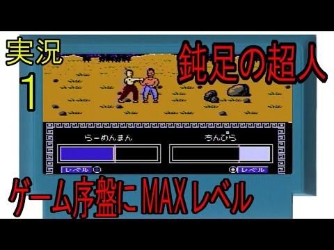 ニンテンドークラシックミニ発売されましたね! まだまだファミコンは現代に通用すると思います ってことでゲーム大好きびんちゃんです...