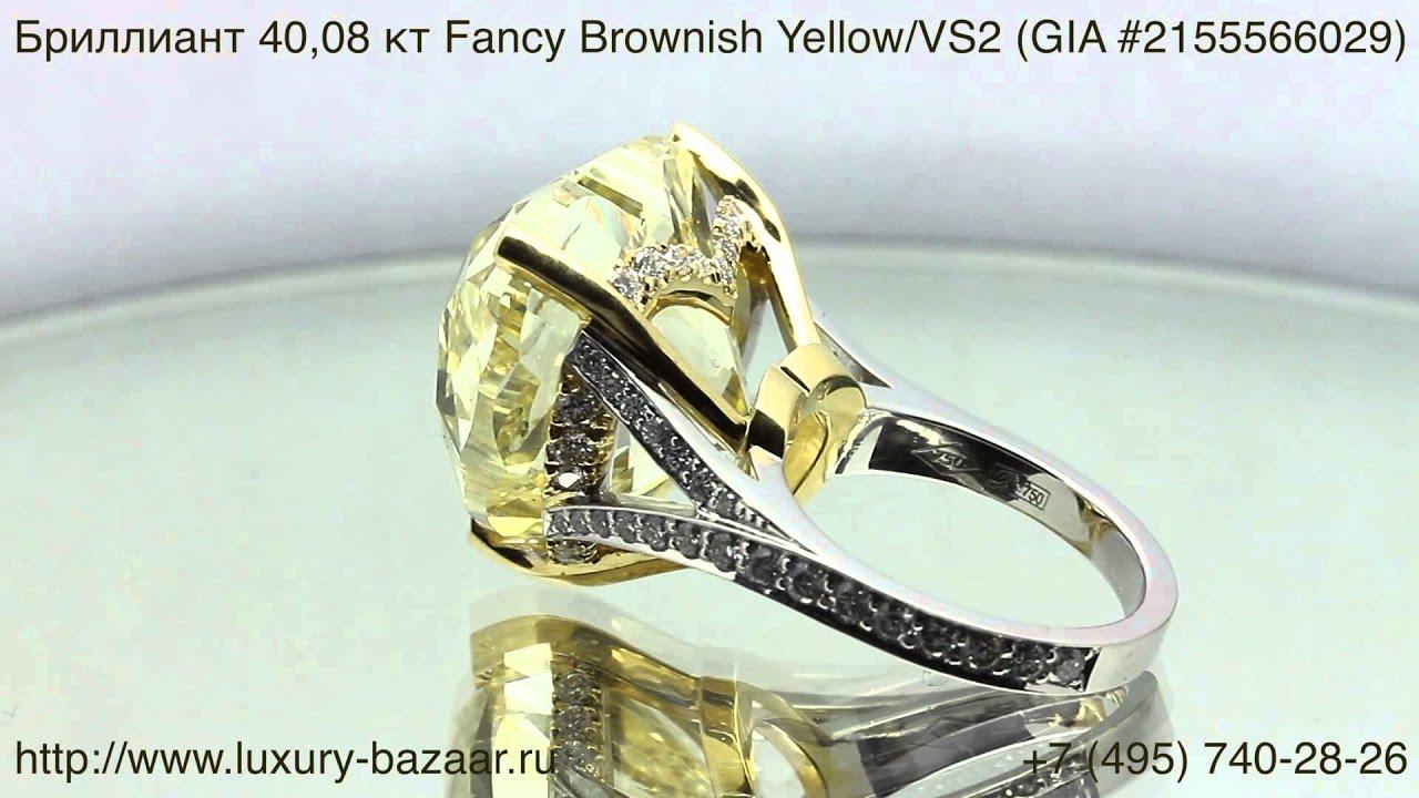Кольцо с алмазом херкимерским Gabilo - YouTube