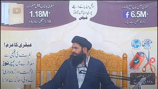 Live Dars Ubqari || Muhammad Tariq Mahmood || Zikar Khas & Dua || Tasbeeh Khana Lahore || 01/07/2021