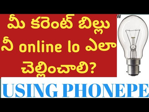 how-to-make-electricity-bill-payment-by-phonepe|-phonepe-lo-electricity-bil-payment-yela-cheyyali?