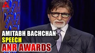 Amitabh Bachchan Speech At ANR Awards